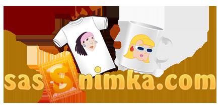 Logo sassnimka.com