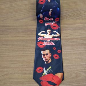 Вратовръзка със снимка