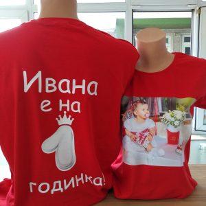 Тениски със снимка и надпис