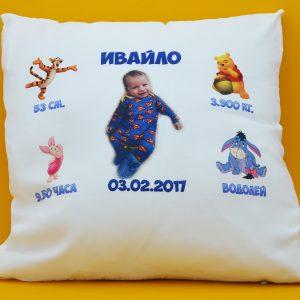 Възглавничка за бебе