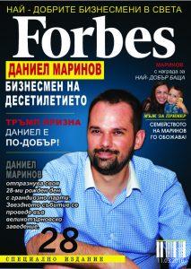 персонализирана корица на списание