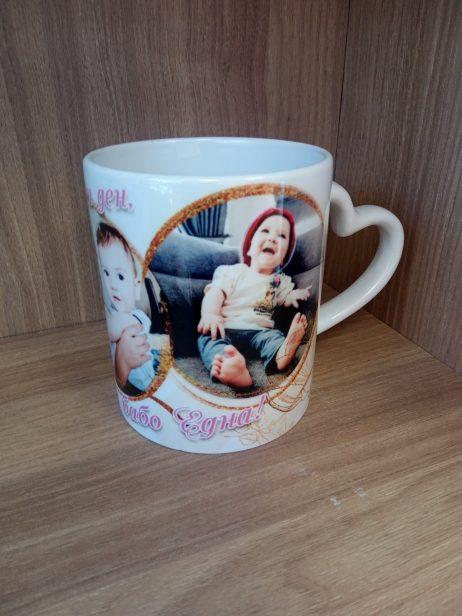 чаша със снимки с дръжка сърце